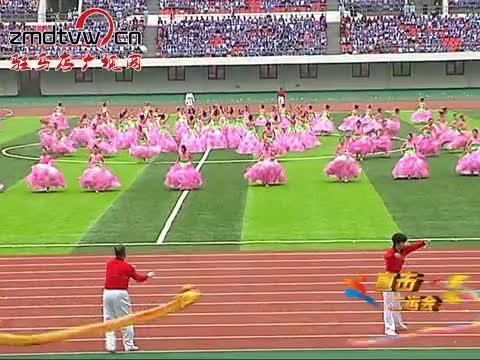 全民参与的体育盛会