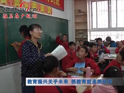 开发区教育事业蓬勃发展