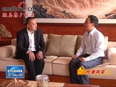 李强:积极履行代表职责 服务地方经济发展