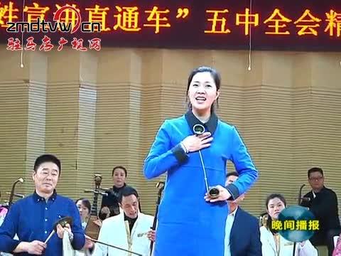 """市委宣传部""""百姓宣讲直通车""""走进基层"""