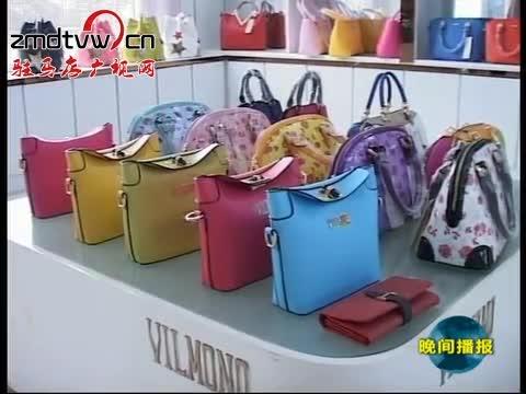"""遂平:箱包銷售搭上""""電商""""快車"""