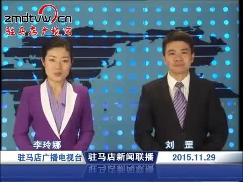 新闻联播《2015.11.29》