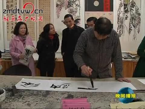 传统书法艺术走进党日活动