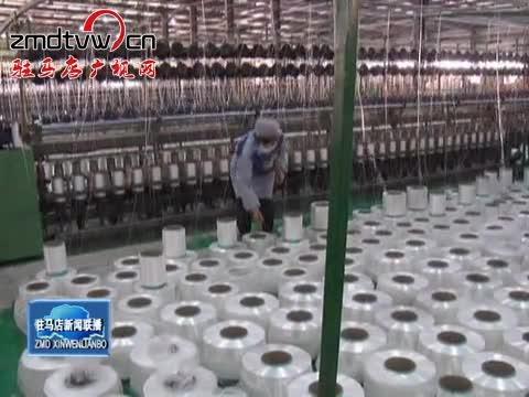 平舆:3万农民家门口轻松就业