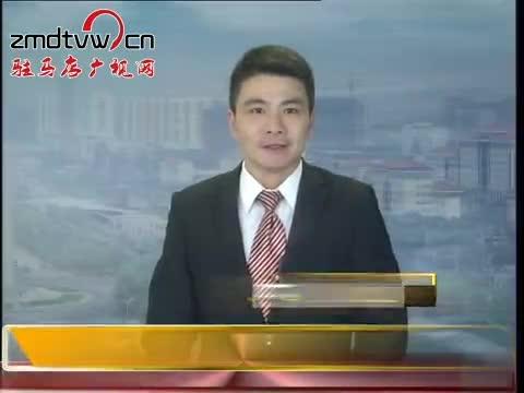 晚间播报《2015.12.24》