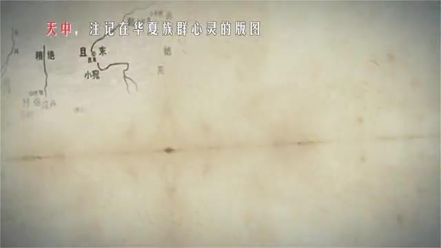 《开发区宣传片2016-1-1》