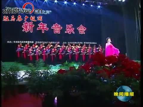 """""""天中之声""""新年音乐会精彩上演"""