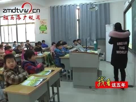 我市民办教育发展迅猛