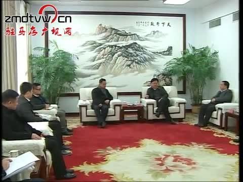 陈星会见上海星月集团总经理项斌一行