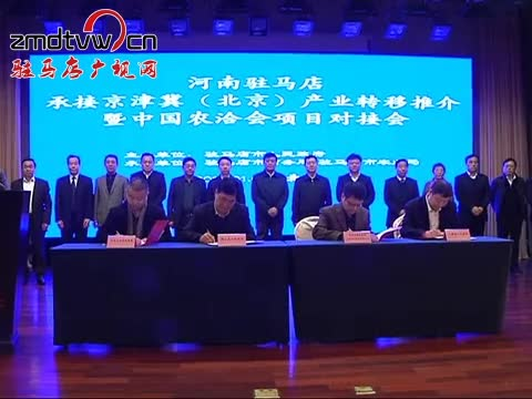 余学友 陈星率团赴京津冀地区招商