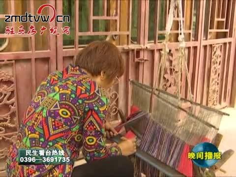 刘存良和他的老土布
