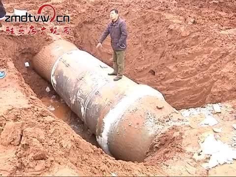 市政府组织相关部门人员抢修管道 城区供水1月20日全面恢复