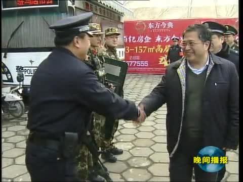 李国胜检查节日期间安全工作