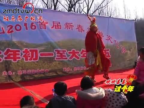 金顶山新春文化节乐翻天