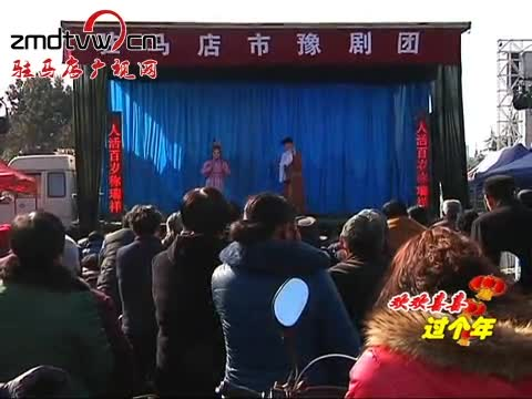 新春戏曲周唱响元宵节