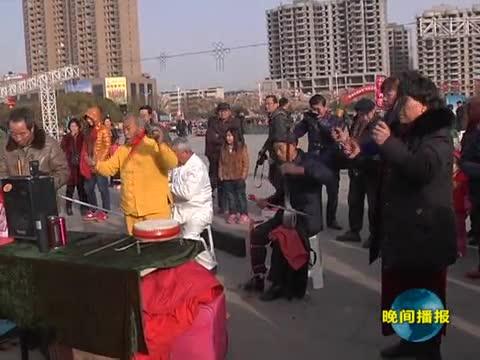 驻马店市首届迎新春天中书会举行