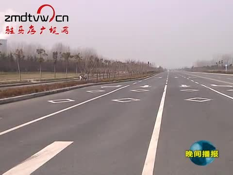 2015年开发区道路基础建设稳步推进