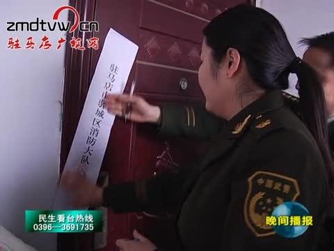 驿城区强制关停七家非法运营养老机构