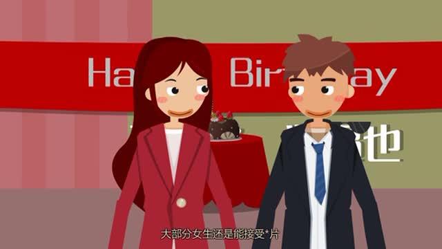 《女生怎么看待爱情动作片》