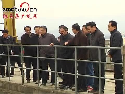 淮河防总检查组来我市调研