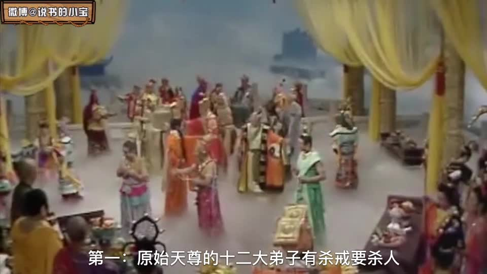 热点视频《大话封神 哪吒背后的阴谋》
