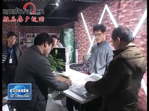 新闻联播《2016.03.17》
