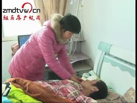 好妻子刘秋莲