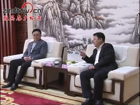 陈星会见台胞投资企业联合会会长郭山辉一行