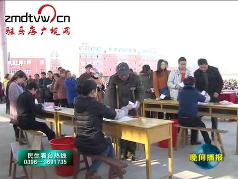 汝南县2704户城市困难家庭告别住房困难