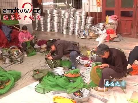 西平:渔具产业搭上网络快车