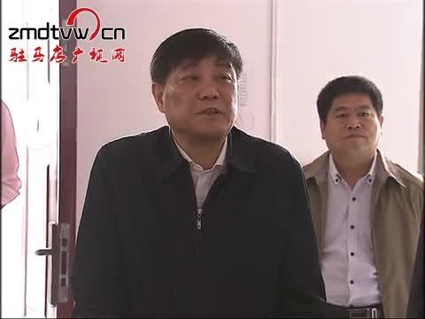 余学友深入到遂平县阳丰镇联系点调研扶贫工作