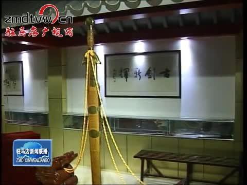 西平棠溪剑业公司荣获河南省重点文化企业称号