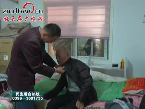 父亲瘫痪七年 儿子床前尽孝