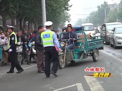 打击交通陋习不手软