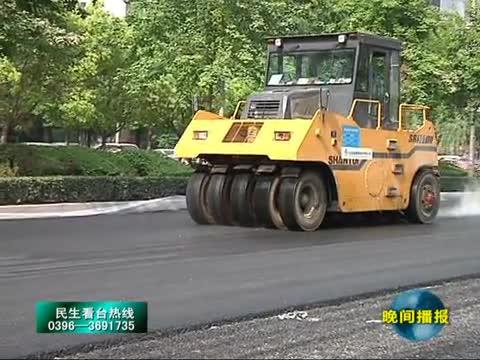 """置地大道东段施工忙""""五一""""节后即可投入使用"""