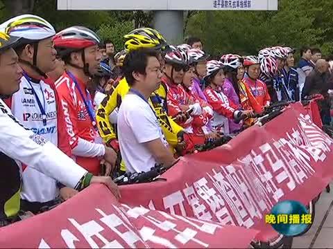 """驻马店环""""嵖岈山""""自行车赛开幕"""