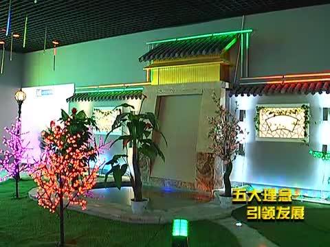 驻马店:提升传统产业 培育新兴产业