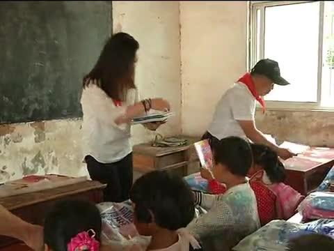 社会各界关爱孤残孩子和留守儿童