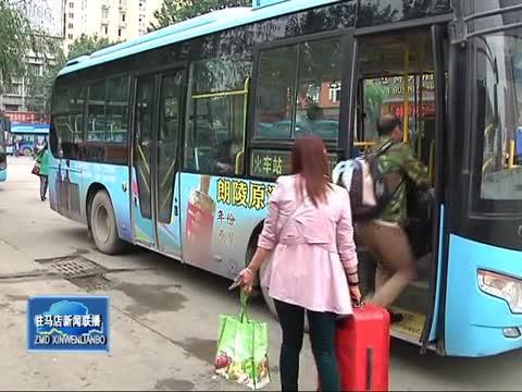 市区将开通两条夜班公交线路