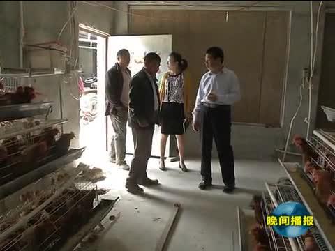 正阳县加压增措真扶贫