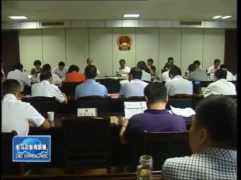 市三届人大常委会召开第三十二次会议
