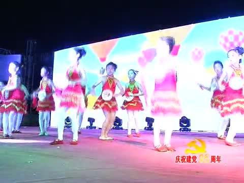 """我市各地开展庆""""七一""""建党节活动"""