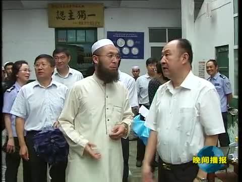 杜中强看望慰问穆斯林群众