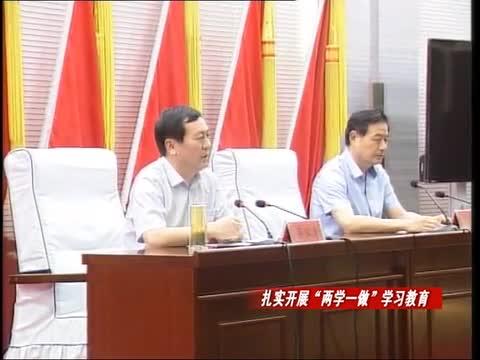 李宝清为市委办公室系统全体党员上专题党课