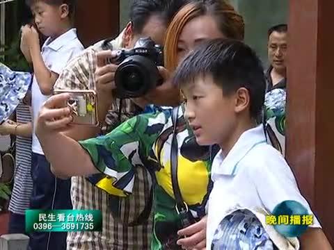 新蔡县50名留守儿童赴粤探亲记(二)
