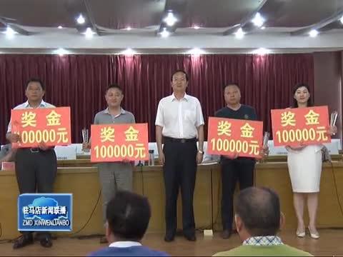 平舆:坚持质量兴县 护航经济发展