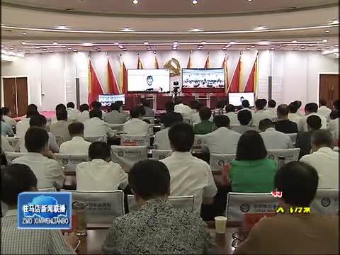 我市组织收听收看中央第五环境保护督察组督察河南省工作动员会