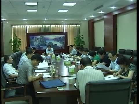 市纪委中心组传达学习《中国共产党问责条例》