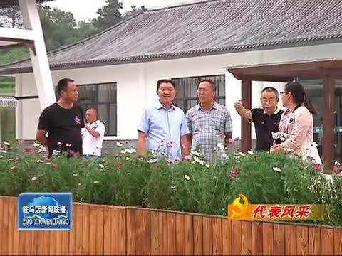 王伟:致力景区发展 践行代表职责