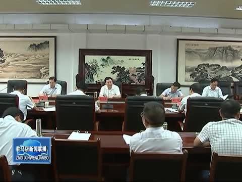 第十九届中国农加工投资贸易洽谈会各专业部工作会议召开